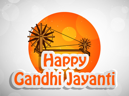 Illustration of elements of Gandhi JayantI.