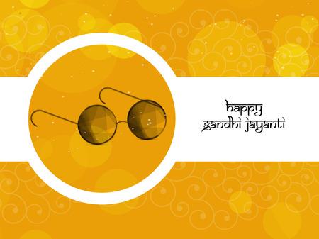 Happy Gandhi Jayanti banner.