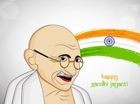 Gandhi Jayanti icon.
