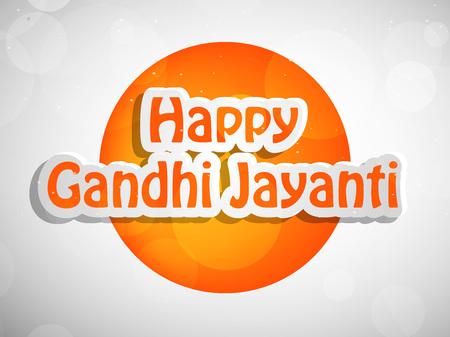 two: Happy Gandhi Jayanti banner.