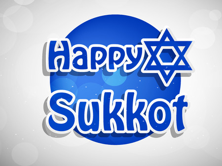 Illustration of elements of Jewish Holiday Sukkot background Ilustração