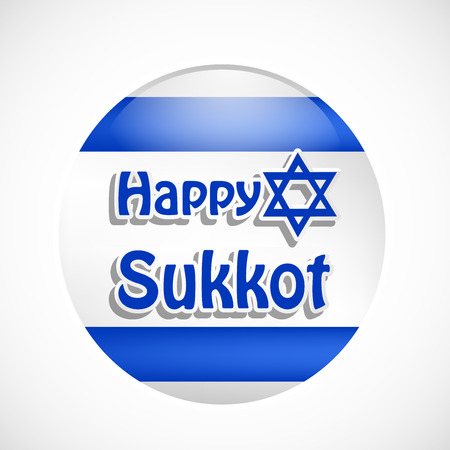 Illustration of elements of Jewish Holiday Sukkot background Illustration