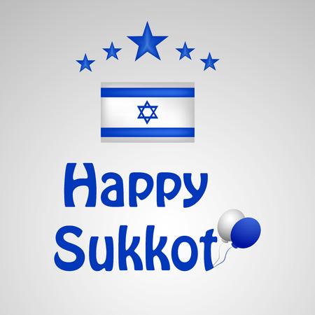 Illustration of elements of Jewish Holiday Sukkot. Stock Vector - 86422801