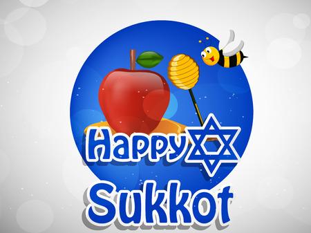 Illustration of elements of Jewish Holiday Sukkot. Illustration