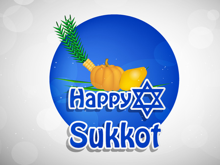 Illustration of elements of Jewish Holiday Sukkot. Ilustração