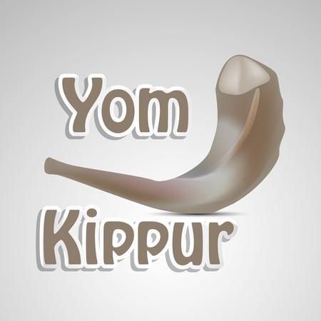 illustration of elements jewish yom kippur background Illustration