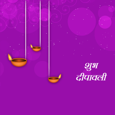 deepak: illustration of elements of hindu festival Diwali background Illustration