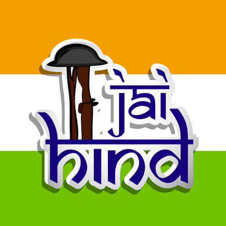 Illustration of Jai Hind text meaning Victory to India for Indian Republic Day.