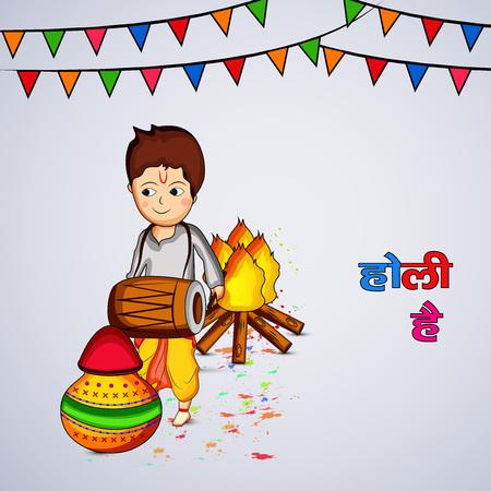 Illustration of elements with hindi text holi hai meaning happy holi for the indian festival holi
