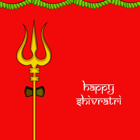 An illustration of Hindu festival Shivratri background