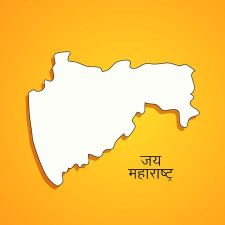 Illustration of  Indian State Maharashtra map with Hindi text Jai Maharashtra meaning long live Maharashtra