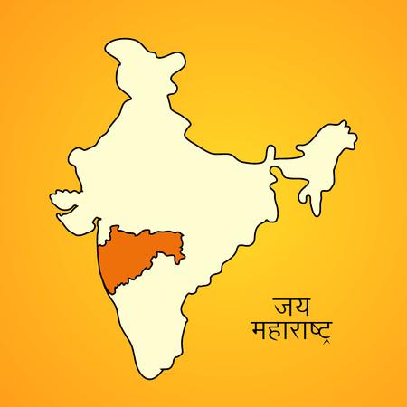 Illustration of India map showing Indian State Maharashtra with Hindi text Jai Maharashtra meaning long live Maharashtra Illustration