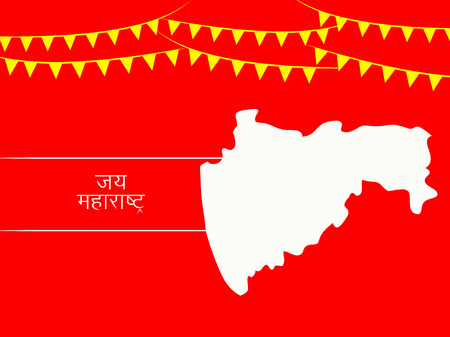 Illustration of  Indian State Maharashtra map with Hindi text Jai Maharashtra meaning long live Maharashtra