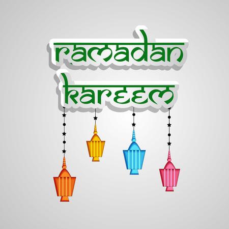 Illustration of Muslim festival EidRamadan background