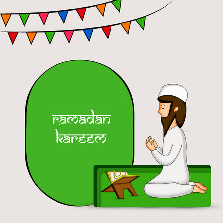 Illustration of Muslim festival, Ramadan with praying design.