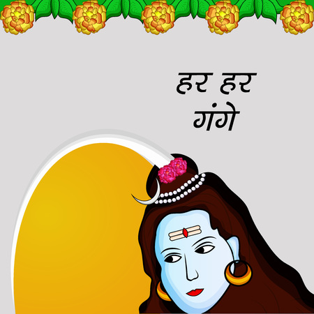 Illustration of background for the ocassion of Hindu festival Ganga Dussehra with hindi text Har Har Ganga Meaning Almighty Ganga Vectores