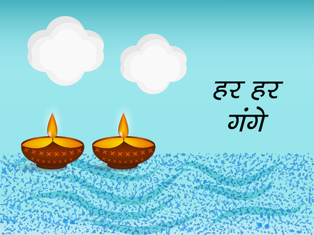 Illustration of background for the ocassion of Hindu festival Ganga Dussehra with hindi text Har Har Ganga Meaning Almighty Ganga Foto de archivo - 102277138