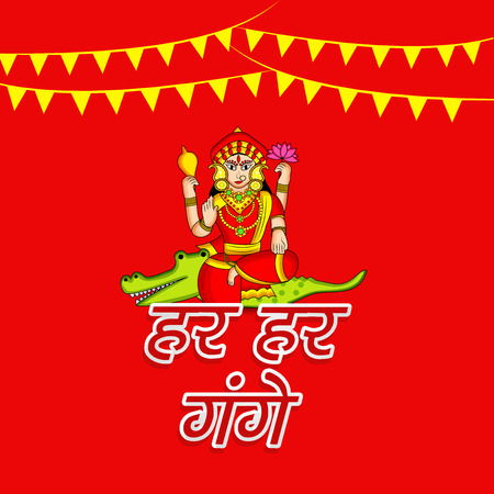 Illustration of background for the ocassion of Hindu festival Ganga Dussehra with hindi text Har Har Ganga Meaning Almighty Ganga Illustration