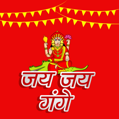 Illustration of background for the ocassion of Hindu festival Ganga Dussehra with hindi text Jai Jai Ganga meaning Hail Ganga Çizim