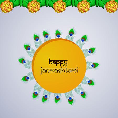 Illustration of background for the occasion of hindu festival Janmashtami celebrated in India