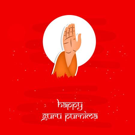 illustration of background for the occasion of hindu festival Guru Purnima celebrated in India