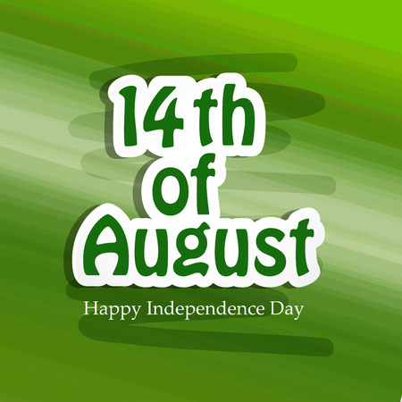 Illustration of background for Pakistan Independence Day Illustration