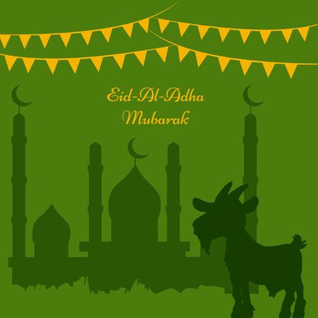 穆斯林宰牲节的背景插图