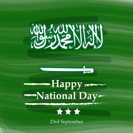 Illustration of Saudi Arabia National Day background