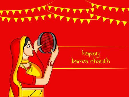 Karva Chauth