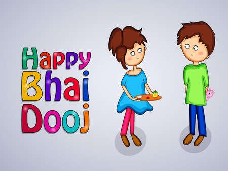 Hindu Festival Bhai Dooj