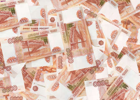thousandth: background of russian money Stock Photo