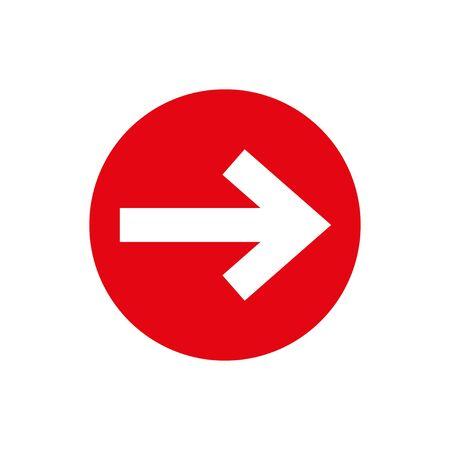 Next arrow vector. Flat red circle shape and arrow Ilustração
