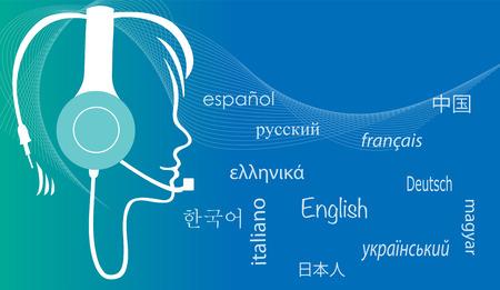 多言語 assistantTranslator  イラスト・ベクター素材