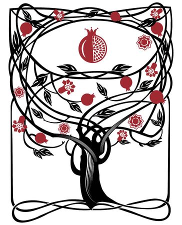Pomegranate tree Ilustrace