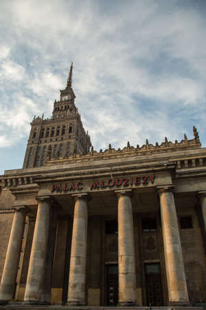 popular science: Monumental polish skyscraper - Palace of Culture and Science in Warsaw city, Poland  Historical architecture and socialism symbol