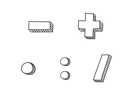 플러스, 마이너스는, 곱셈과 나눗셈 손으로 그린 벡터 아이콘 흰색 배경에 고립