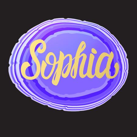 Carta di Sophia. Golden lettering calligrafia iscrizione nome. Illustrazione vettoriale. Vettoriali