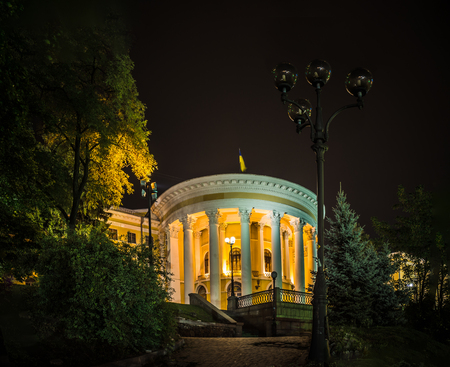 the Night October palace in Kiev ukraine Фото со стока