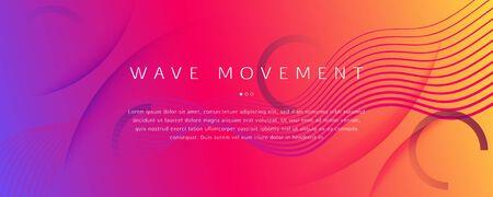 Colorful Fluid Shape. Flow 3d Motion. Vivid Gradient Lines. Minimal Fluid Shape. Modern Pattern. Flow Flyer. Abstract Background. Dynamic Landing Page. Bright Website. Fluid Shape. Illustration