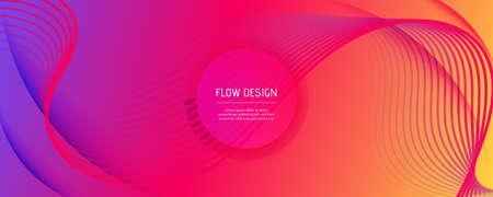 Colorful Fluid Shape. Flow Abstract Stripes. Color Futuristic Lines. Business Fluid Shape. Vibrant Banner. Flow Layout. 3d Landing Page. Geometric Movement. Bright Website. Fluid Shape. 矢量图像