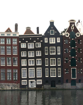 citytrip: Canal houses in Amsterdam