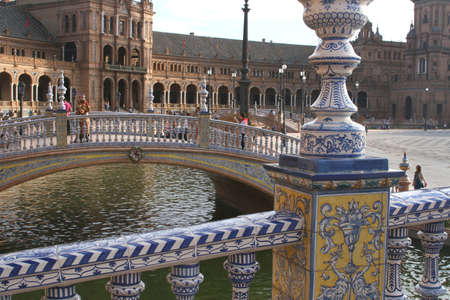 View at Plaza de Espana in Sevilla