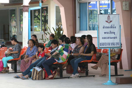 People are waiting for the train in Ubon Ratchathani in Thailand