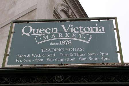city fish market: Queen Victoria Market in Melbourne Editorial