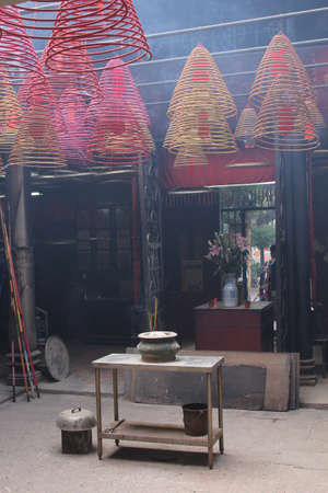 Tin Hau temple is the oldest building in Hong Kong and has been built in 1767 photo