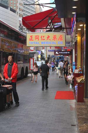 citytrip: Hong Kong, Kowloon, China, november 6, 2013 People are shopping in the Yau Ma Tei district at the Kowloon Pensinsula