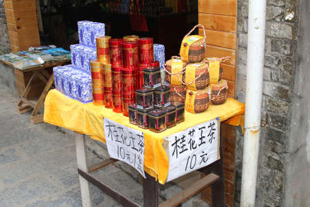 Yangshuo, China, november 20, 2013 Various kinds of tea in colorful boxes in China