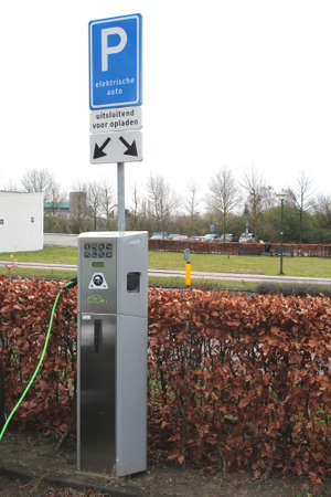soest: February, 2014 Parking and charginhg point for electric cars in the Netherlands