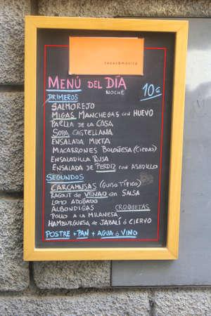 Spain, 2014 Spanish daily menu on a blackboard