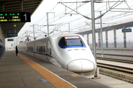 Pingyao, China, november 2014 A modern high-speed rail (HSR) train at the railway station. This train has a speed of 300 km  hour